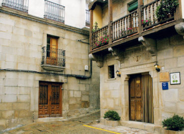 Casa Rural Antigua Posada